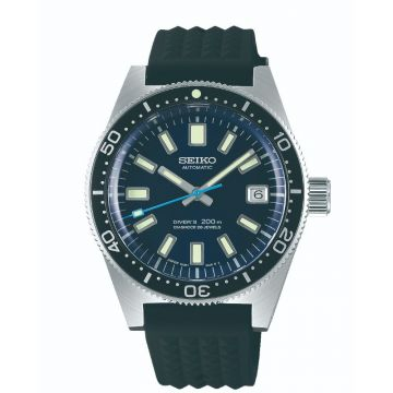 Seiko Prospex Limited Edition Watch