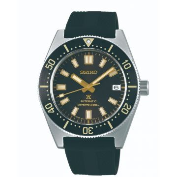Seiko Prospex Watch